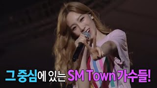 Section TV, SM TOWN LIVE in Tokyo #07, SM 타운 라이브 인 도쿄 20141012