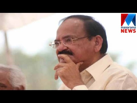 Venkayya Naidu Paying Homage To Jayalalitha | Manorama News