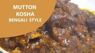 """Mutton Kosha Recipe """"Bengali Style"""""""