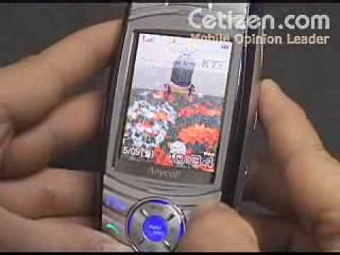 SPH-G1000 외부키로 게임폰 조작
