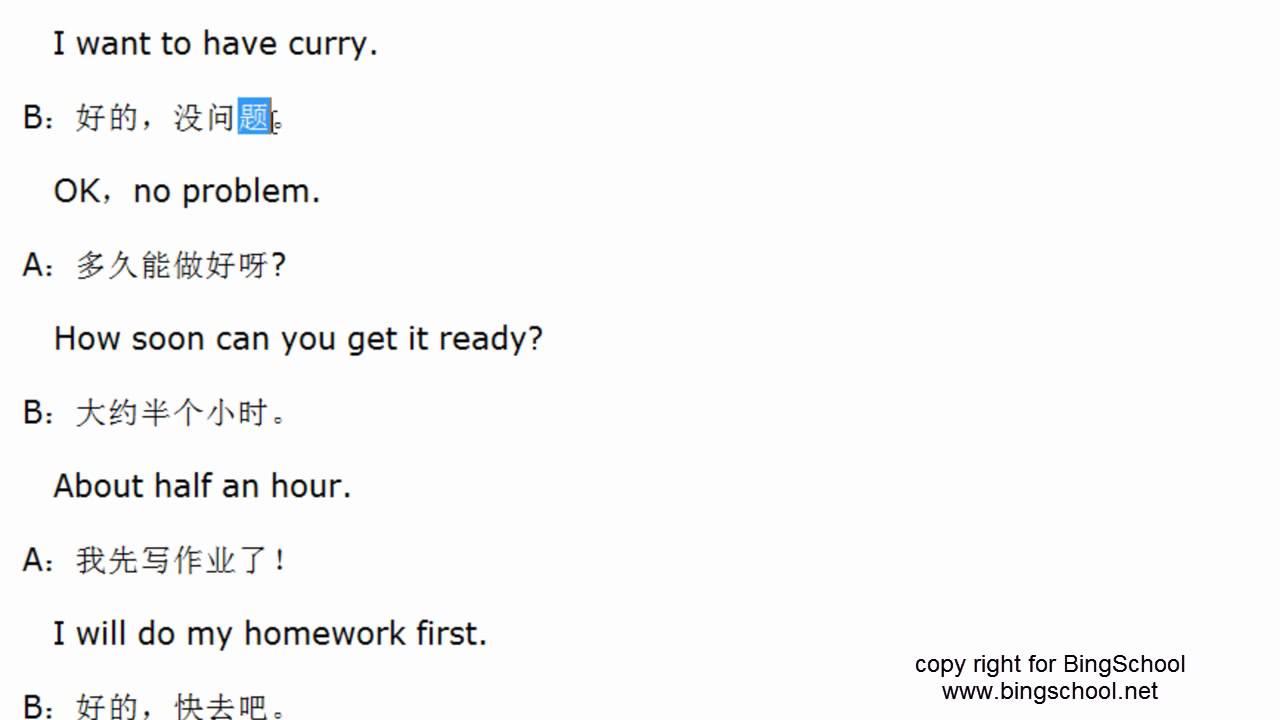 SkillsFuture Approved Conversational Mandarin Course At ...