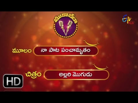 Naa Paata Panchamrutham Parody Song | Muquabla | 14th April 2017 | ETV Plus