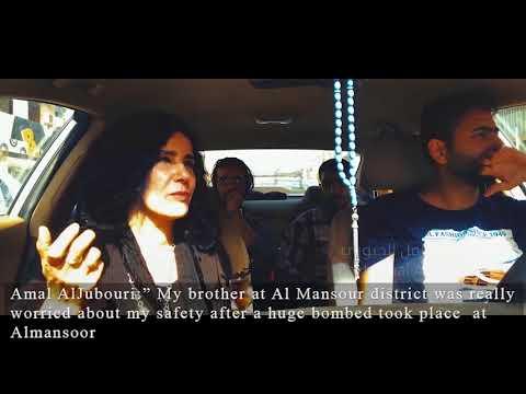 قريبا فيلم بغداد التي لايعرفون Trailer:-  Unreported Baghdad