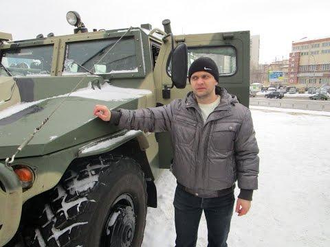 Гражданская версия Тигр ГАЗ 2330 обзор джипа