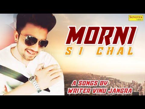 Chale Morni Si Chal | Star Lovish | New Haryanvi Song 2017 | Live Riwadi Programme 2017