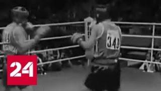 Бокс может потерять олимпийский статус - Россия 24