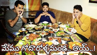 Non Veg Heaven - Mandapeta Krishna Kalyani Restaurant | Amazing Food Experience | Aadhan Food