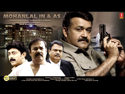 (mohanlal)malayalam-action-movie-family-entertainer-thriller-movie-comedy-movie-new-upload