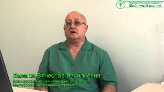 видео УЗИ груди Киев