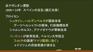 オンライン無料塾「ターンナップ」が公開している授業動画です。 http:/...