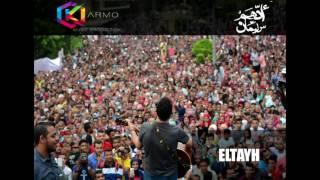 Adham Sleiman - Eltayeh || ادهم سليمان : انا التايه