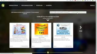 Click Me   Маркетинг Заработок в интернете без вложений!!!