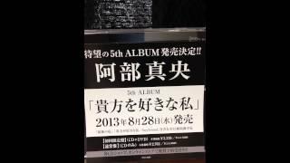 CD買いましたヽ(^ω^)ノ 大好きなので歌ってみましたー!
