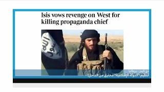 """تنظيم """"الدولة الإسلامية"""" مخترق من الداخل!"""