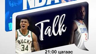 NBA TALK #S13 #Дугаар_4 with 6th man Amarjin