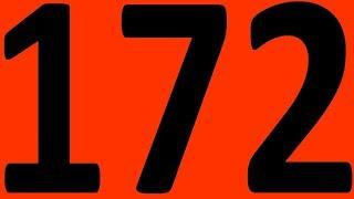 ИТОГОВАЯ КОНТРОЛЬНАЯ 172 АНГЛИЙСКИЙ ЯЗЫК ЧАСТЬ 2 ПРАКТИЧЕСКАЯ ГРАММАТИКА  УРОКИ АНГЛИЙСКОГО ЯЗЫКА