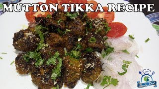 MUTTON TIKKA RECIPE | NO OVEN EASY TIKKA BOTI | SHEEBA CHEF