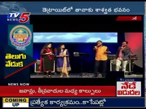 TANA 2015 | Singer Sri Krishna Team Medleys Enthralls TANA Audience : TV5 News