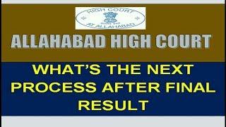 ALLAHABAD HIGH COURT    (VERIFICATION PROCESS)  FINAL RESULT KE BAAD AGLA PROCESSOR KYA HOTA HAI