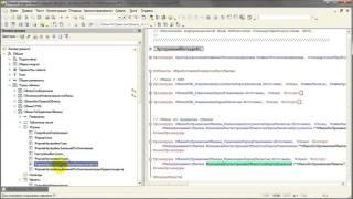 Видеоурок 1С БСП: Обмен данными (Часть 4: Создание правил и тестирование обмена)