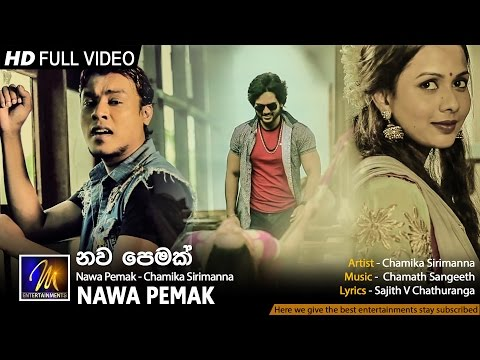 Nawa Pemak - Chamika Sirimanna | Official Music Video | MEntertainments