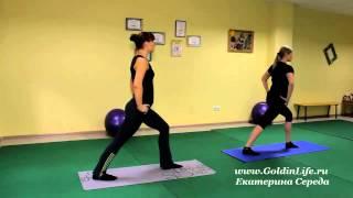 Оксисайз упражнение для ног и бедер. Видео урок онлайн.