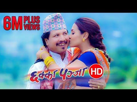 CHHAKKA PANJA   New Superhit Nepali Full Movie 2017 Ft. Deepakraj Giri, Priyanka Karki