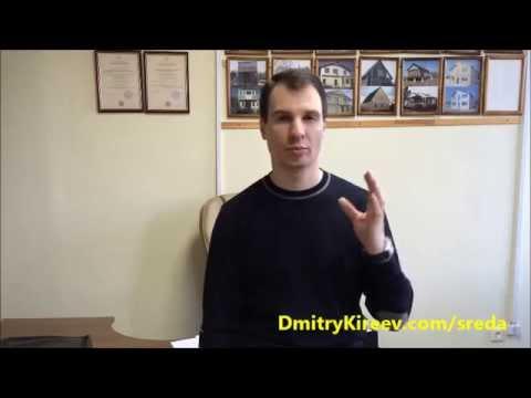 Среда строительного бизнеса с Дмитрием Киреевым
