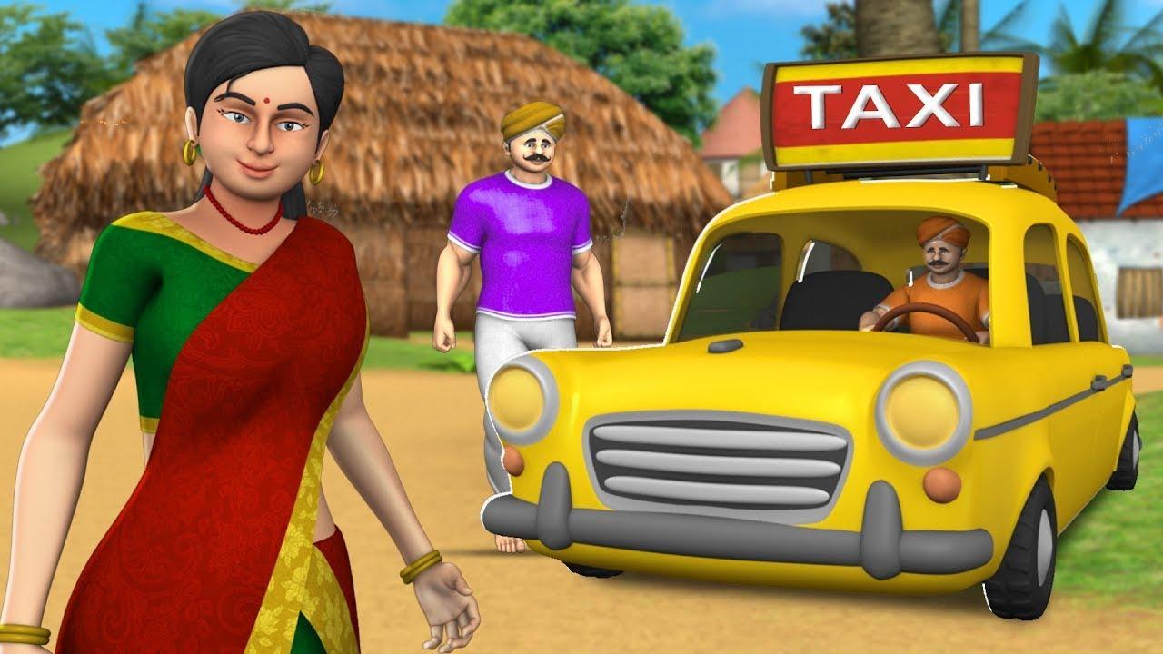 ట్యాక్సీ డ్రైవర్ కూతురు తెలుగు కథ | Taxi Driver's Daughter Story | Village Stories in Telugu Videos