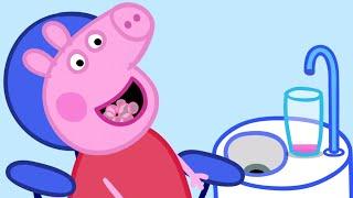 Peppa Pig Français 🦷Peppa va chez le dentiste 🦷HD | Dessin Animé Pour Enfant