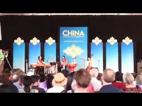 DC Smithsonian China Music 2014