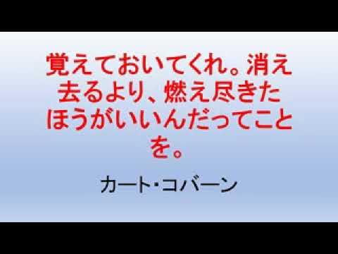 ミュージシャンの名言海外編1