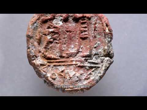 Seal Of The Governor From First Temple Period In Jerusalem Proves More BIble Truth