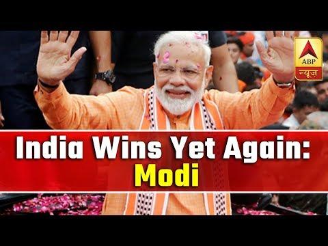 India Wins Yet Again, Tweets PM Modi As NDA Nears 350 | ABP News