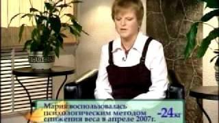бесплатные диеты борменталь Воронеж.mp4