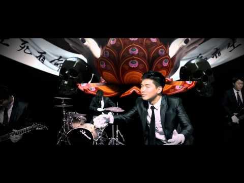 Flesh Juicer - FUNERAL - Official Video 血肉果汁機 - 上山