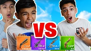 *INSANE* Fortnite Vaulted Weapons 1v1! (RAGE)