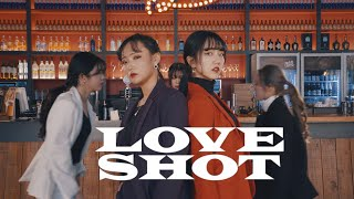 [AB] 엑소 EXO - LOVE SHOT (Girls ver.) | 커버댄스 DANCE COVER