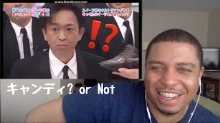 Game Show In Japan; Candy Or Not Candy Reaction!!!