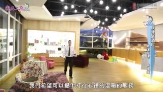 【觀光工廠3】- 旗津道酒店
