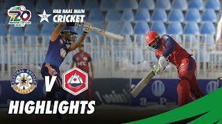 Central Punjab vs Northern | Full Match Highlights | Match 15 | National T20 Cup 2020 | PCB | NT2N
