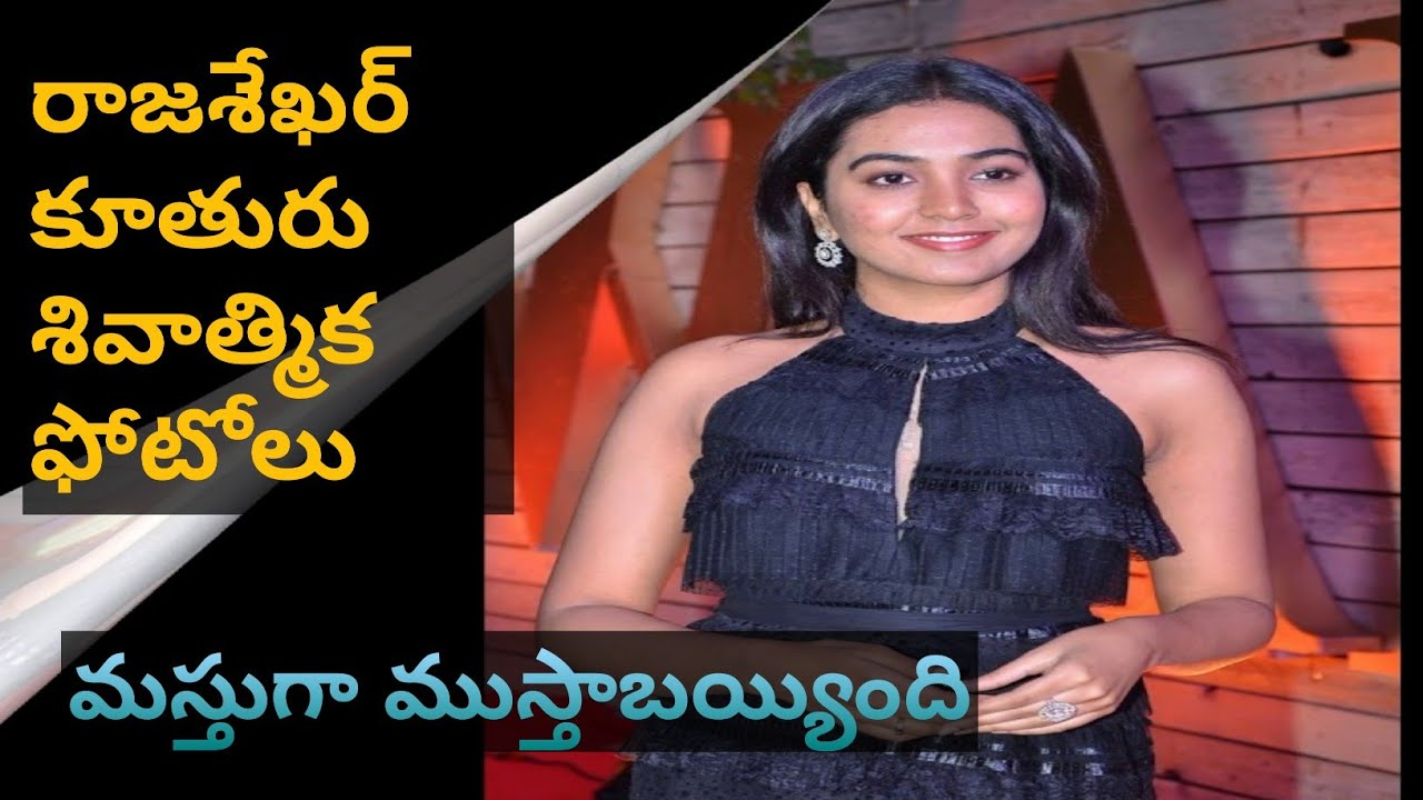 JeevitaRajeshekar daughter Shivani hot photoshoot | celebrities photoshoot 2020|kusuma telugu vlogs