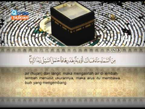 013 (Ar Ra'd) Abd El-Rahman El-Sodais (الشيخ...