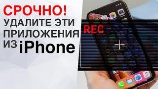 ПОДТВЕРЖДЕНО! ЭКРАНЫ ВСЕХ iPhone ЗАПИСЫВАЮТСЯ! Новый Essential Phone с камерой под дисплеем и...