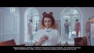 """Реклама """"Связной"""". Lumia 650 DS LTE в """"Связном""""!"""