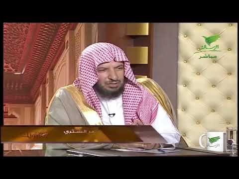 فتاوى العلماء:يستفتونك مع معالي الشيخ أ.د سعد الشثري عضو هيئة كبار العلماء  9-2-1440هـ