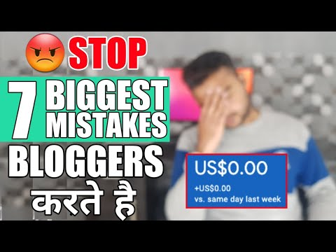 7 BIGGEST Blogging Mistakes Every Beginner Makes - Best Blogging Tips for Beginners in Hindi