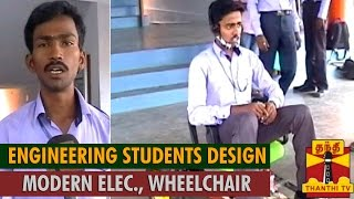 Engineering Students Design Modern Electronic Wheelchair For Disabled...-Thanthi TV