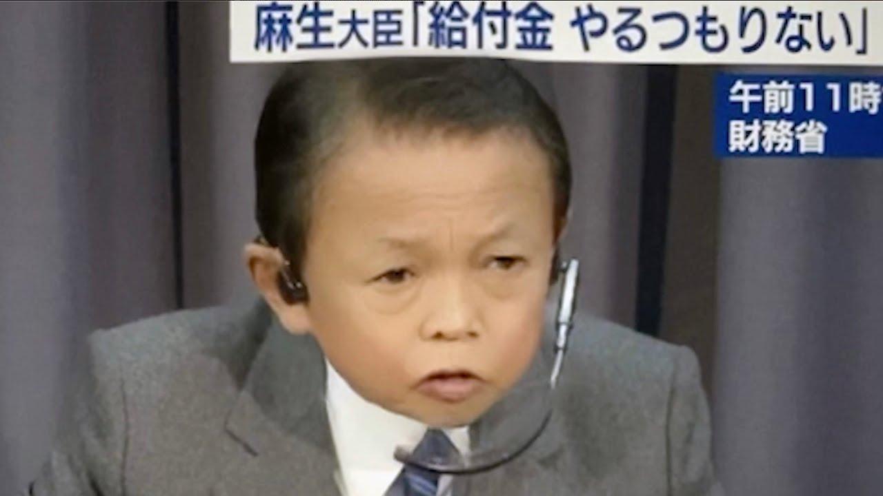 子供 麻生 太郎 麻生太郎の大学や高校の学歴・出身情報!若い頃からかっこいい!
