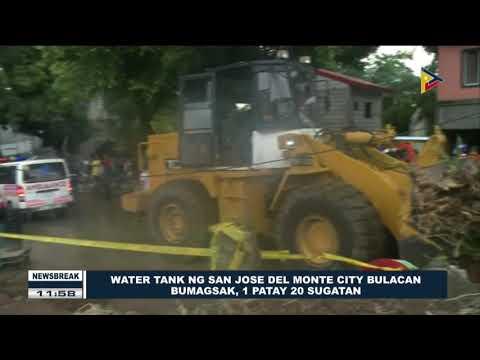 NEWS BREAK: Water tank ng San Jose del Monte City Bulacan bumagsak, 1 patay 20 sugatan